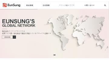 EUNSUNG GLOBAL